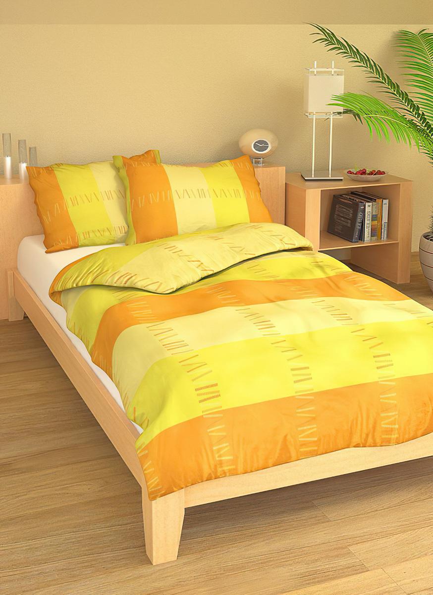 Povlečení SUNSET ŽLUTÝ bavlna hladká, 140x200cm + 70x90cm